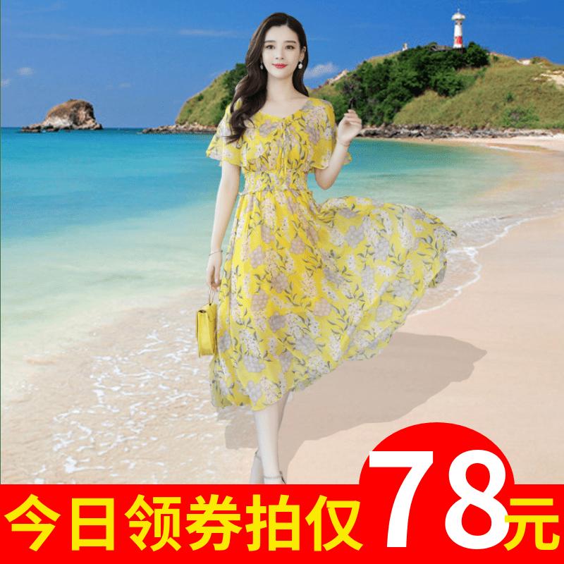 裙子雪纺连衣裙女2019新款夏修身显瘦气质大码很仙的遮肚长款碎花