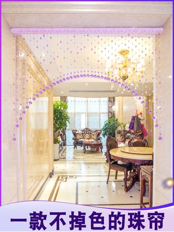   Цена 749 руб   Занавес кристалл новый отрезать гостиная спальня домой блок злой дух занавес чистый красный ванная комната живая дорога декоративный перфорация
