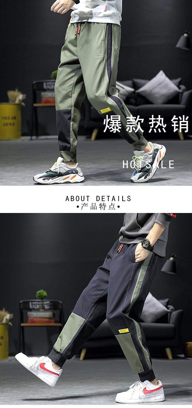 沙发 绿色秋季男潮流束脚大码休闲裤A061-K1988-P45 100%棉