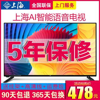 Плазменные телевизоры,  Шанхай жк телевизор машинально 32 дюймовый 55 дюймовый hd сеть умный wifi40 домой 50 квартира специальное предложение цвет электричество, цена 5282 руб