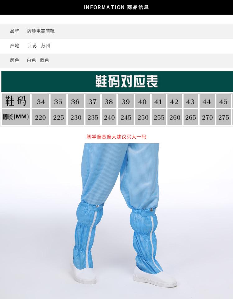 Chống tĩnh bụi nòng dài cứng dưới bốt cao da PVC giày việc giày tĩnh trắng nhà máy thực phẩm màu xanh