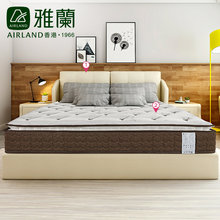 雅兰卧室套餐 1.8m米�m真皮双人床+云睡plus乳胶床垫