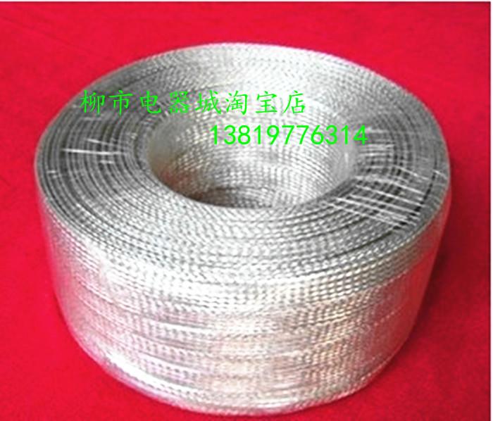 150 square tinned copper braid tinned copper wire ground wire conductive  tape bare copper wire