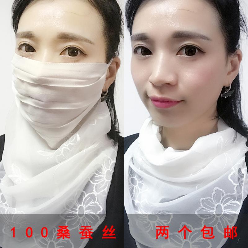 两用防风面罩丝巾真丝护颈v两用夏薄遮阳防晒大口罩透气面纱