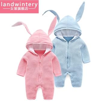 Девушка мультики милый купальник весна длинный рукав осень рожденные дети кролик уши одежда ребенок одежда осень, цена 1193 руб