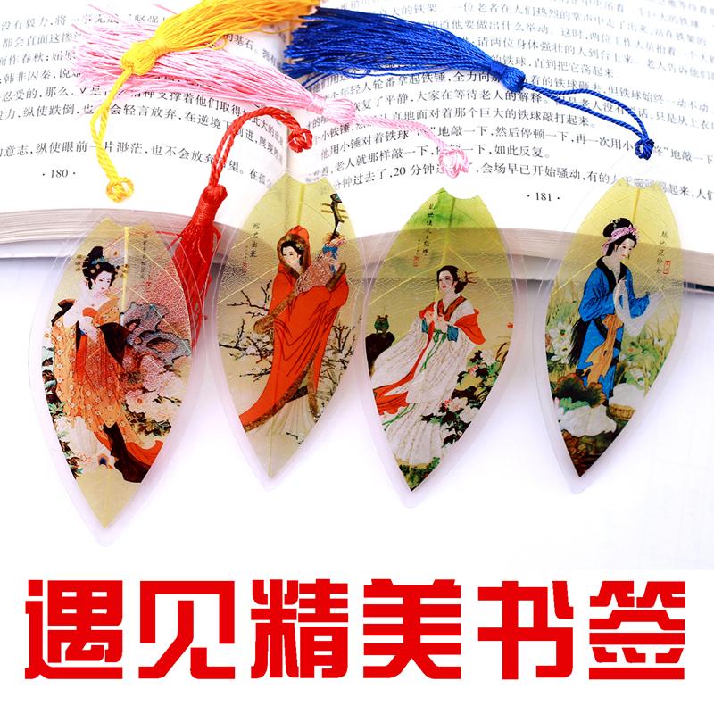 Foreigner Beijing Tourist Souvenir Peking Opera Mask Gives
