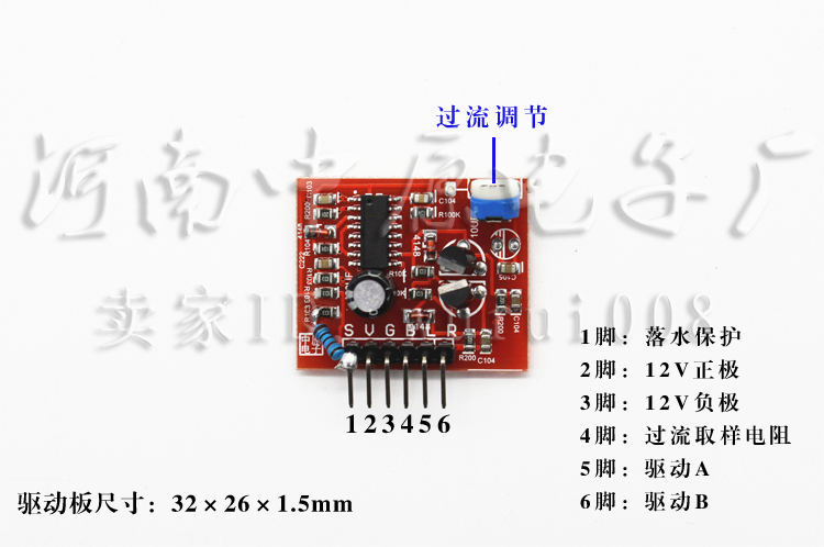 TL494 inverter driver board Overcurrent protection falling water