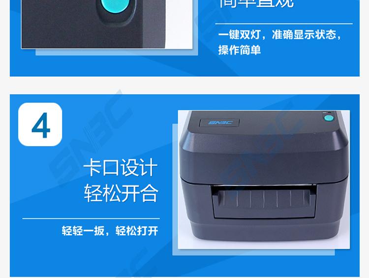 北洋L42条码打印机|打印机-兰州中阳欣胜商贸有限公司