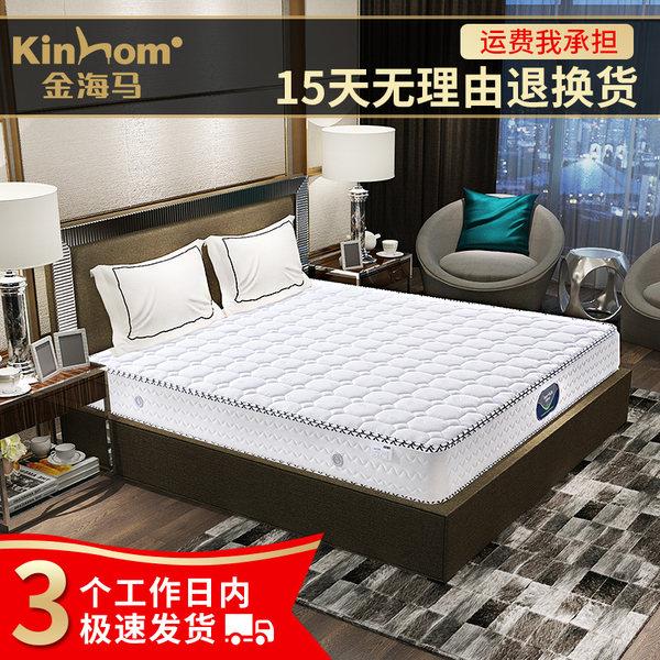 金海马 天然乳胶床垫 独立袋弹簧静音床垫 席梦思 优惠券折后¥1599起送货进门安装(¥1999-500)