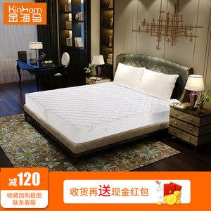 金海马整网弹簧床垫 双人偏硬护脊席梦思床垫 1.5m1.8米