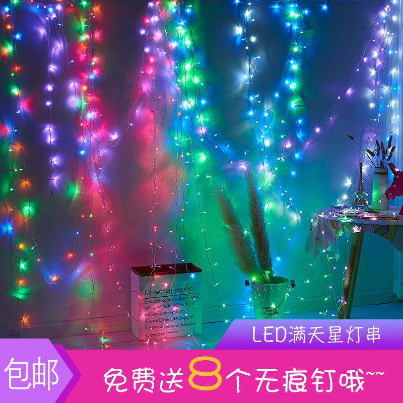 灯光节灯串led装饰灯串元旦春节用品户外装饰圣诞灯串ins照片墙
