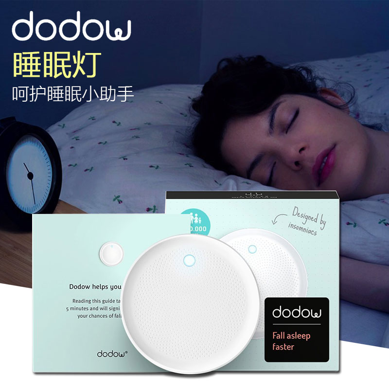 French Dogow Sleep Light 8 minutes to go to sleep improve insomnia anxiety  depression hypnosis sleep soothe the nerves Christmas gifts