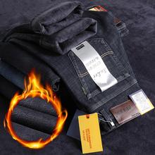 【ENKOMLEE】男士加绒修身牛仔裤