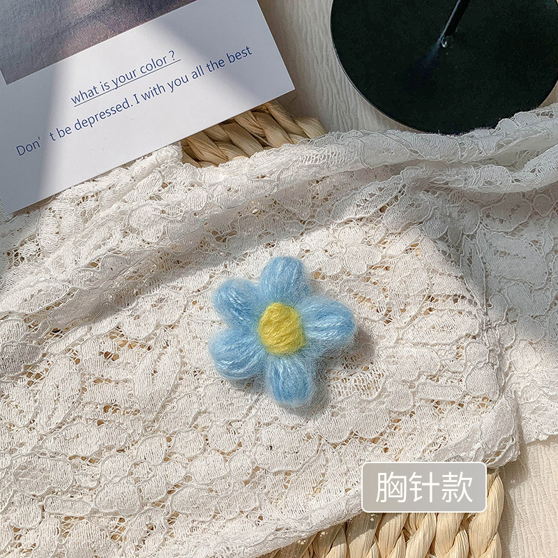 Knitted Blue Plush (brooch)