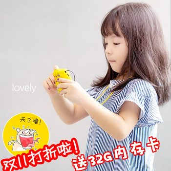 Little Yellow Duck Memory Compact Compact Lightweight Child Camera Student Camera Digital Phone Can View Send SD Card Male