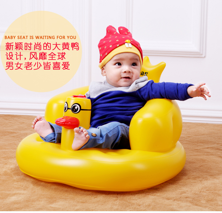 Safety Baby Chair Baby Sofa Seat Mul End 5 28 2020 4 32 Am