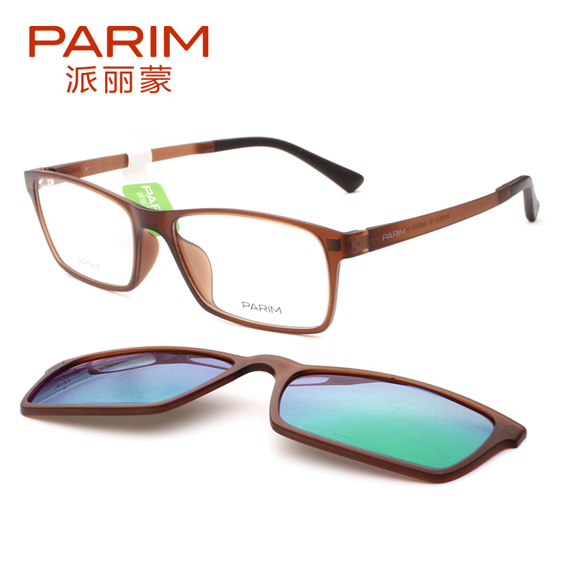 4cfa799936 Paramount ultra light myopia glasses frame men s full frame glasses frame  female magnet set mirror with