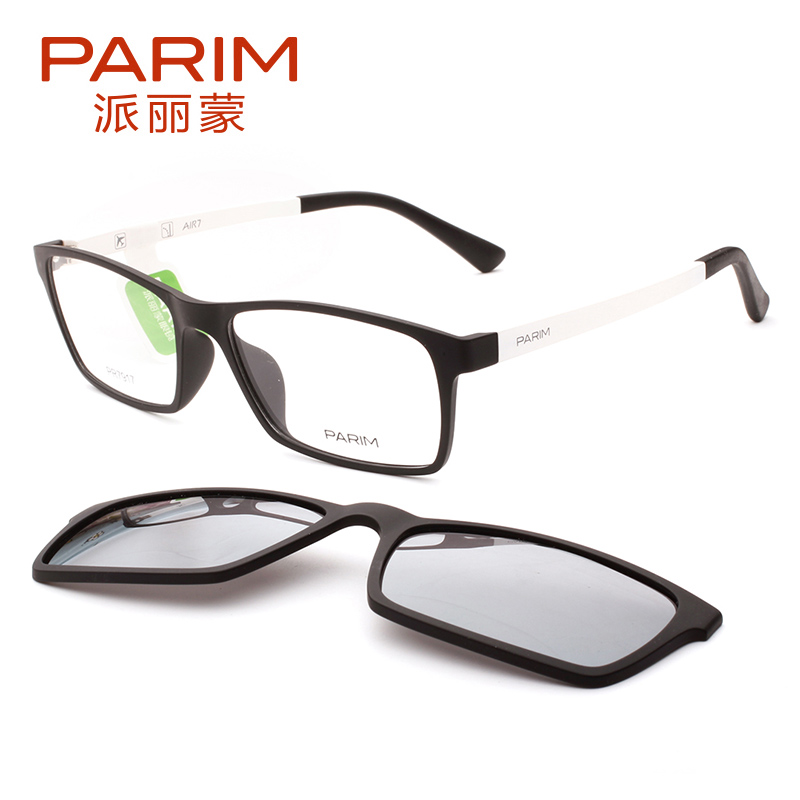 1a6b9d82dd ... Paramount ultra light myopia glasses frame men s full frame glasses  frame female magnet set mirror with