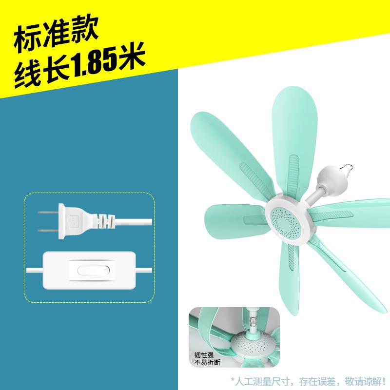 Konka quạt trần nhỏ có thể điều chỉnh tốc độ giường nhỏ mini gió lớn gió ký túc xá lưới chống muỗi quạt điện hộ gia đình tắt tiếng Nâng cấp gió mềm 6 lá âm tĩnh tiết kiệm năng lượng và lắp đặt thuận tiện