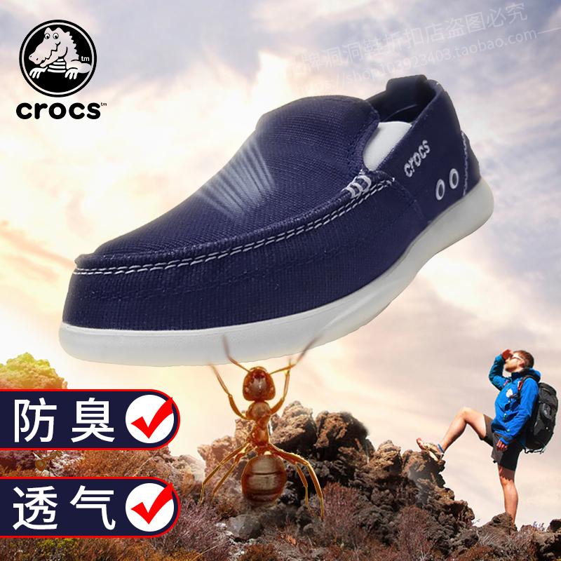 Crocs男鞋正品透气休闲鞋卡洛驰脚蹬11270沃尔卢一懒人布鞋帆布鞋