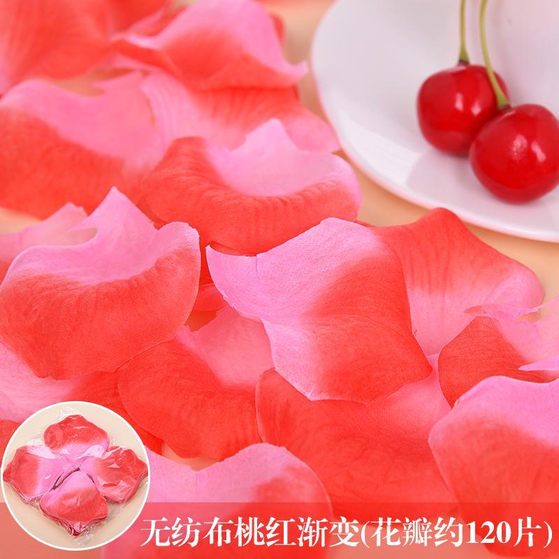 Персиковый красный постепенное изменение