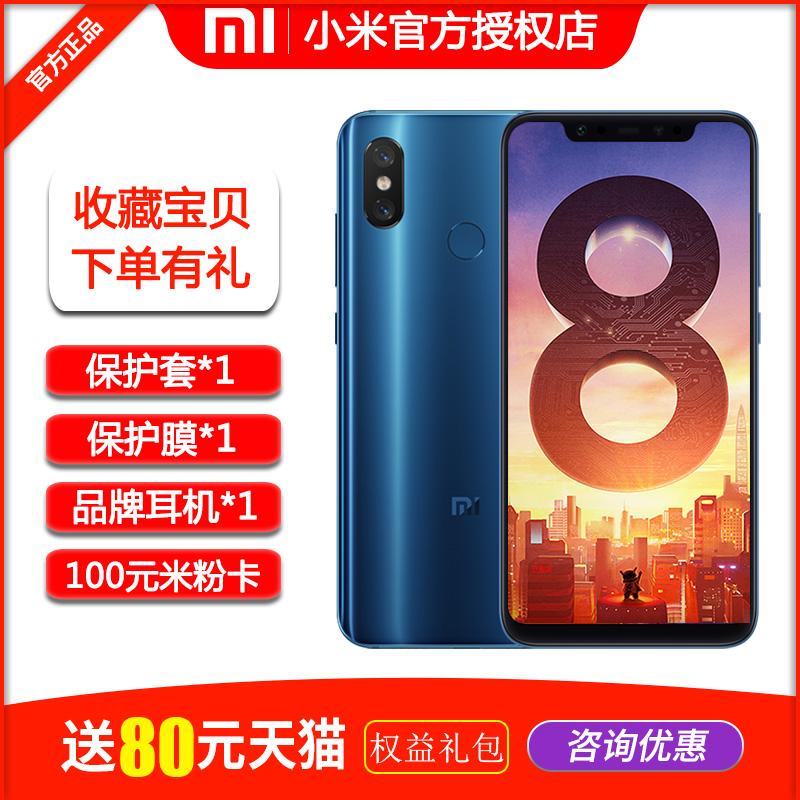 Xiaomi-小米 小米8 官方旗艦機 M8 正品驍龍845雙頻GPS拍照人臉解鎖