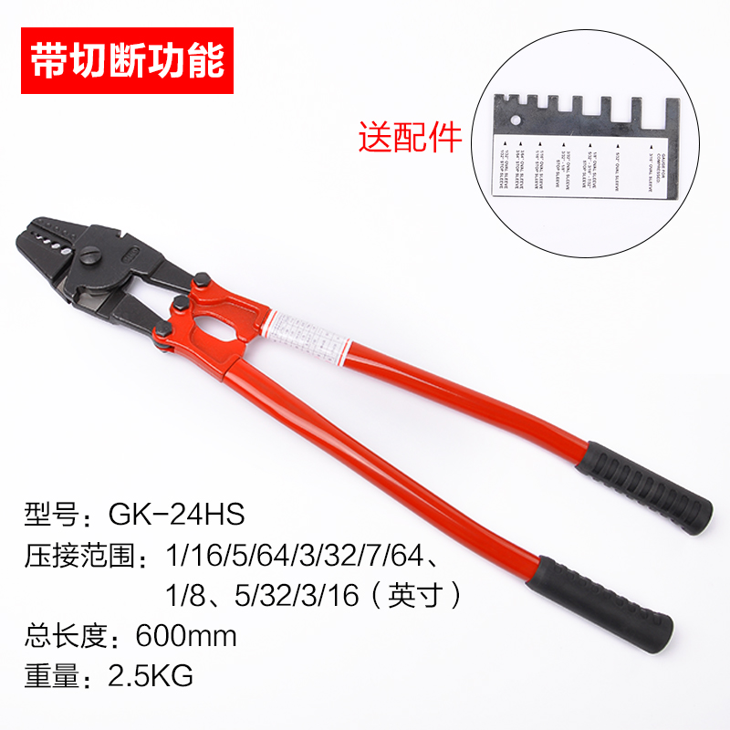 For Aluminum Wire Rope Crimp - Dolgular.com