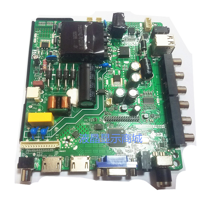 TP RD8503 PB801 replace the old SKR 801 backlight 40-60 60-90V three-in-one  motherboard