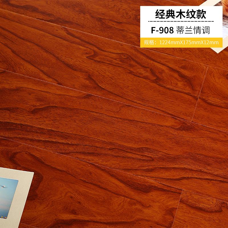 Зеркало поверхность высокая Свет - F908 - Стиль Тилан - бесплатная доставка по китаю