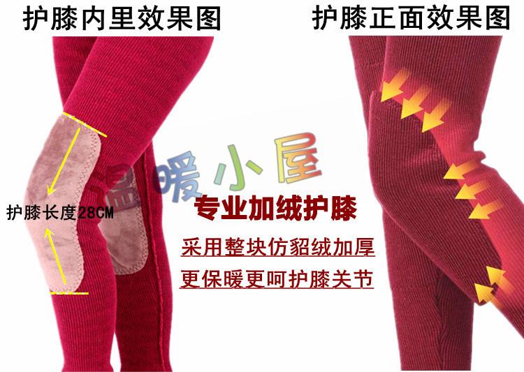 Pantalon collant jeunesse 2013LH2000 en coton - Ref 751510 Image 14