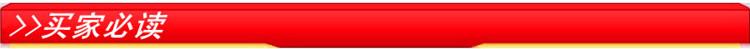 Pantalon collant jeunesse 2013LH2000 en coton - Ref 751510 Image 44
