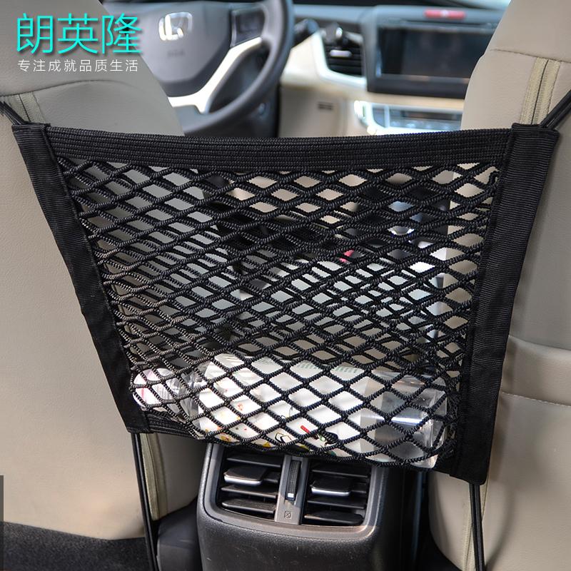 汽车椅背座椅收纳袋挂袋靠背车载收纳袋背挂网兜车内收纳袋置物袋