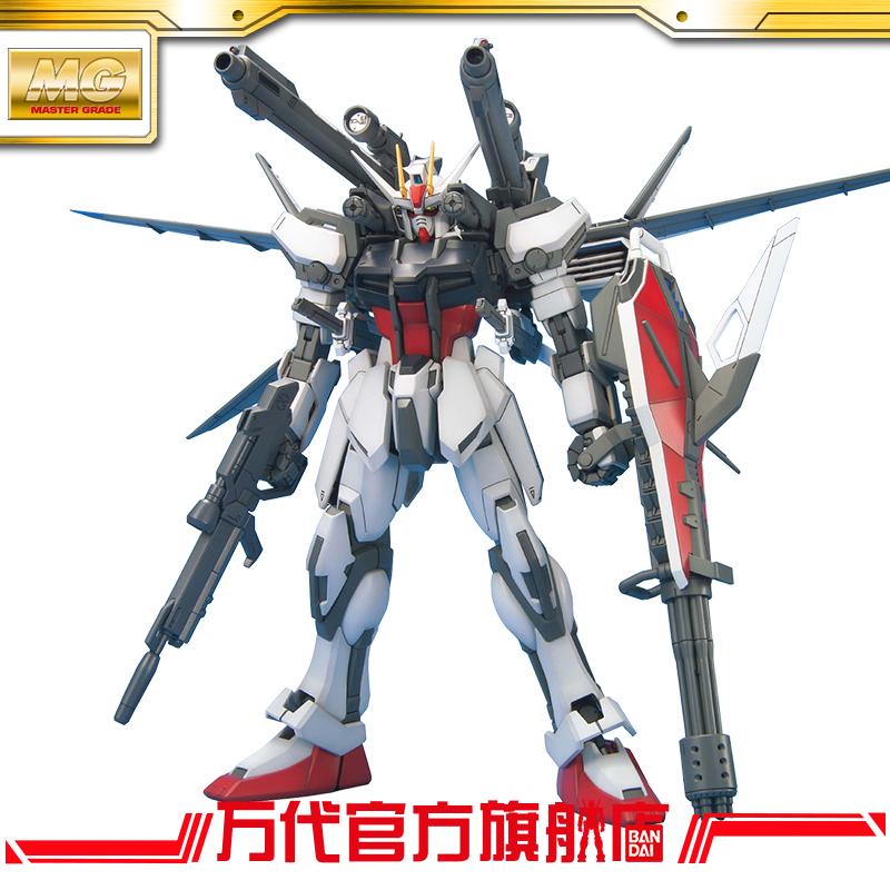 Mô hình Bandai Bandai MG tấn công lên tới + Ba lô IWSP tấn công Gundam tấn công tới - Gundam / Mech Model / Robot / Transformers