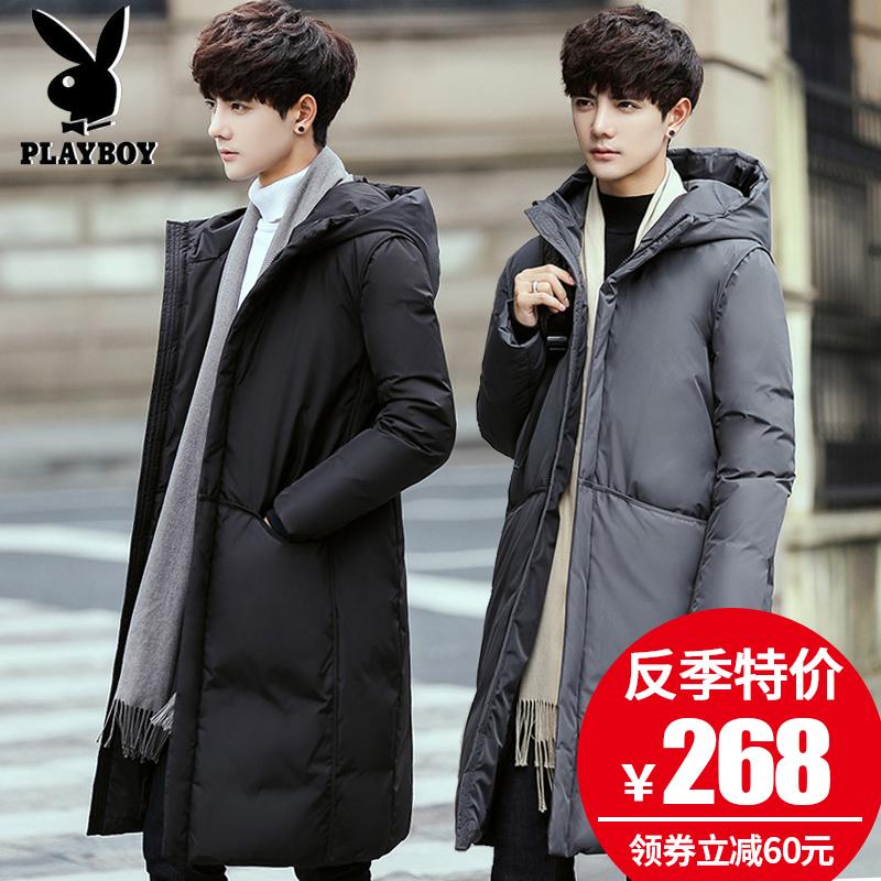 花花公子羽绒服外套中长款冬季青年韩版男士帅气加厚潮流反季清仓