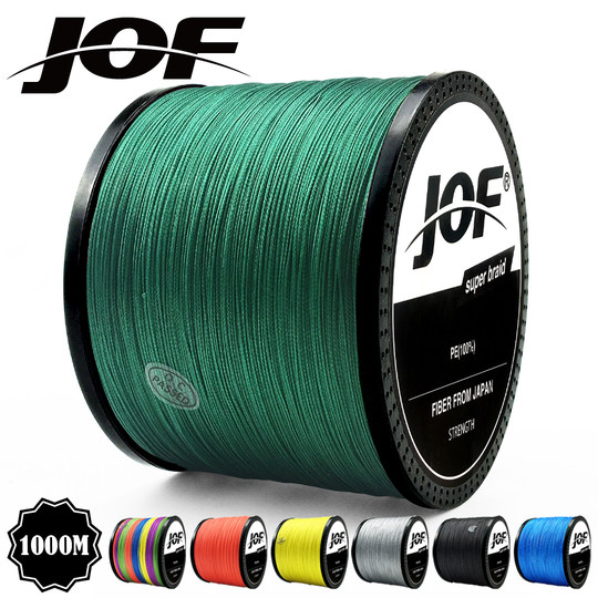 8 Strands Fishing Line 300M PE Braided Japan Superior line