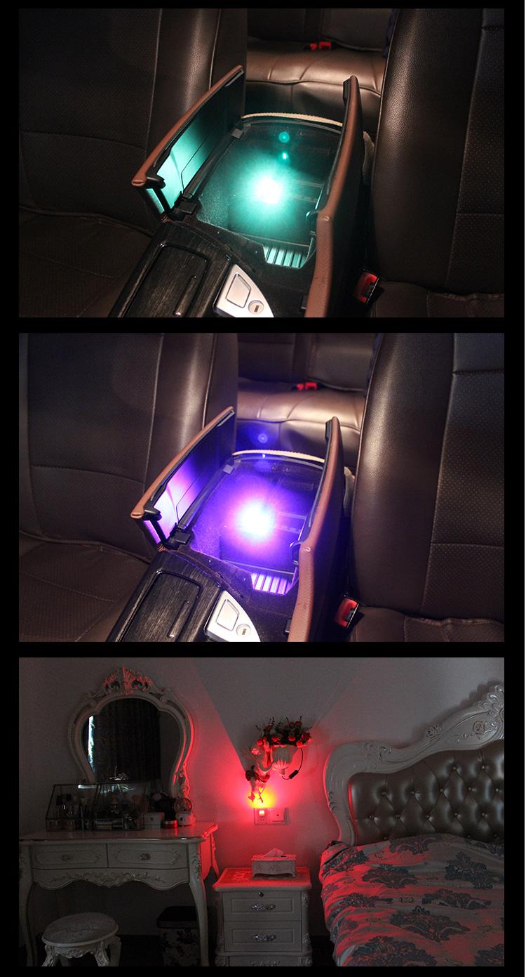白雪兒汽車LED七彩裝飾燈車載車用氣氛燈USB車內氛圍燈照明內飾燈免改裝