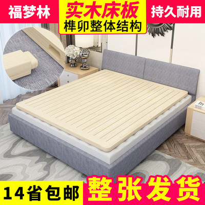 Solid wood hard bed board wooden mattress 1.5m row frame single double 1.8m widened bed frame can be customized