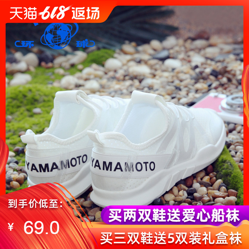 Global sports sandals female 2019 summer new Korean version of Harajuku wild running breathable mesh white shoes tide
