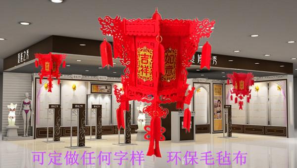 广告灯笼 室内户外灯笼 国庆节商场装饰酒店阳台 结婚喜字灯笼