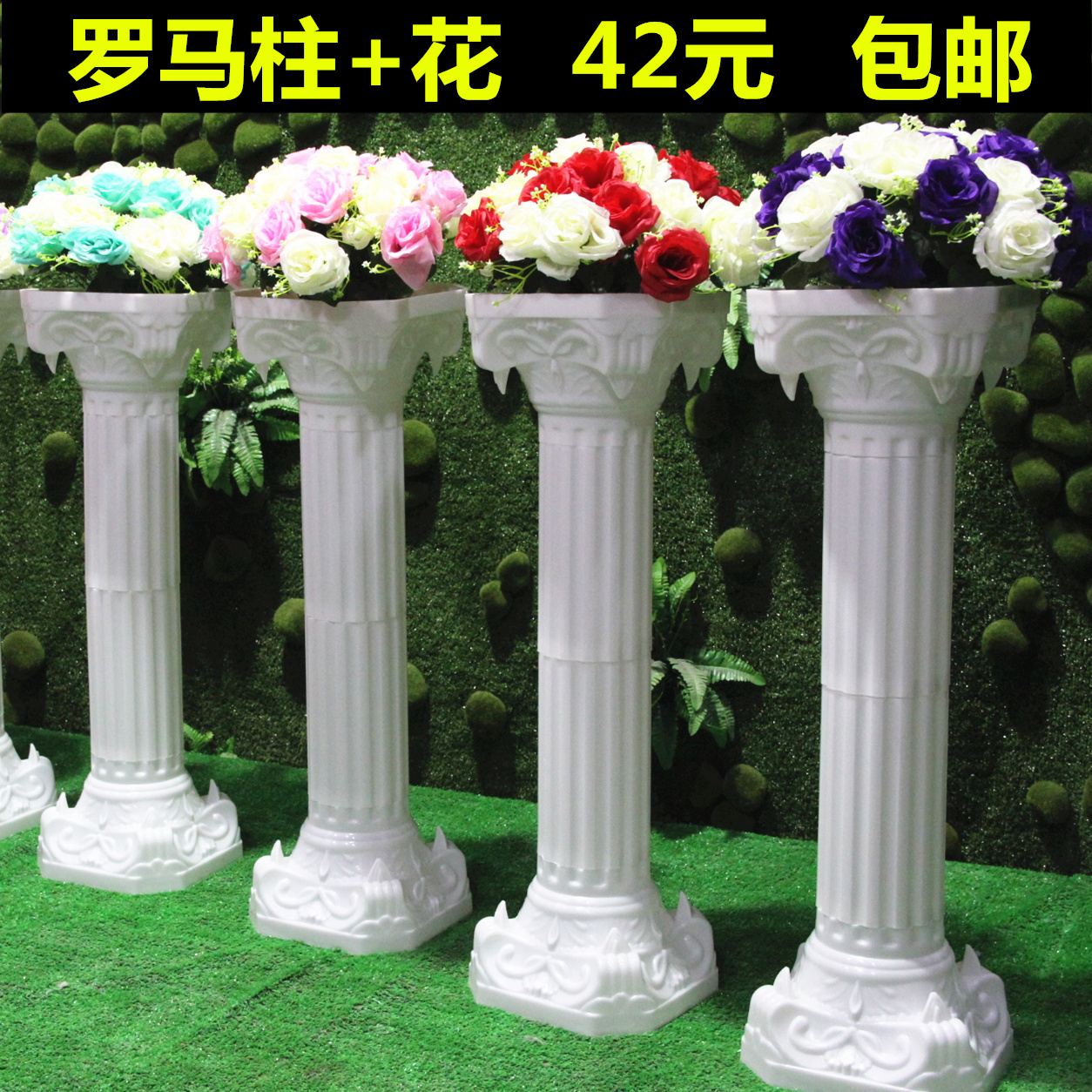 Usd 600 New Wedding Rome Column Road Cited The Opening Of Flower