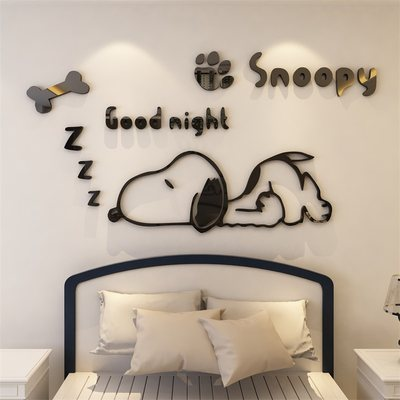 Snoopy Cree 3d stereo wall stickers self-adhesive bedroom living room children's room kindergarten wall decoration stickers