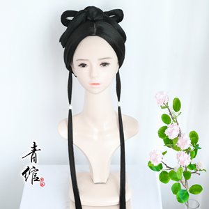Chinese Hanfu wig princess fairy cosplay hair wig Ming system, Song Dynasty style, Tang style, classical dance, Wei Jin style, ancient costume, cos Style Wig headgear