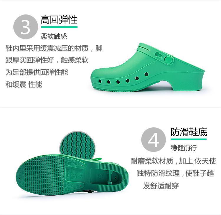 Hoạt động dép đi trong phòng nữ giày chống trượt cao nhiệt độ giày làm việc trong phòng thí nghiệm y tế chịu mài mòn chống axit giày cho con bú phẫu thuật