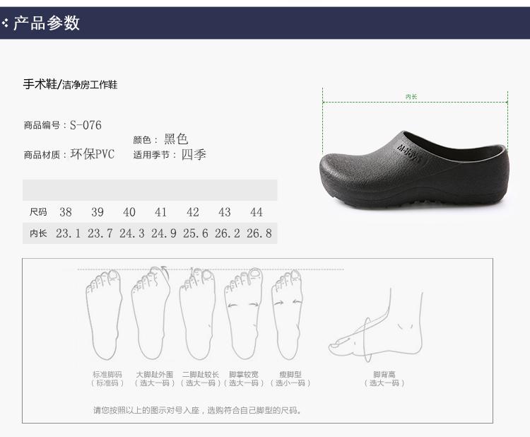 Bếp giày đầu bếp làm việc giày trượt mùa hè giày mới không thấm nước phẫu thuật khách sạn giày đầu bếp trượt giày công việc