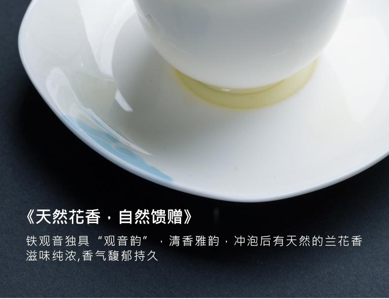 新茶秋茶高山参赛铁观音茶叶清香型安溪乌龙茶袋装礼盒装详细照片