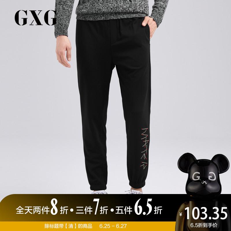 GXG男装黑色时尚休闲韩版潮流长裤修身男士束脚裤男士男