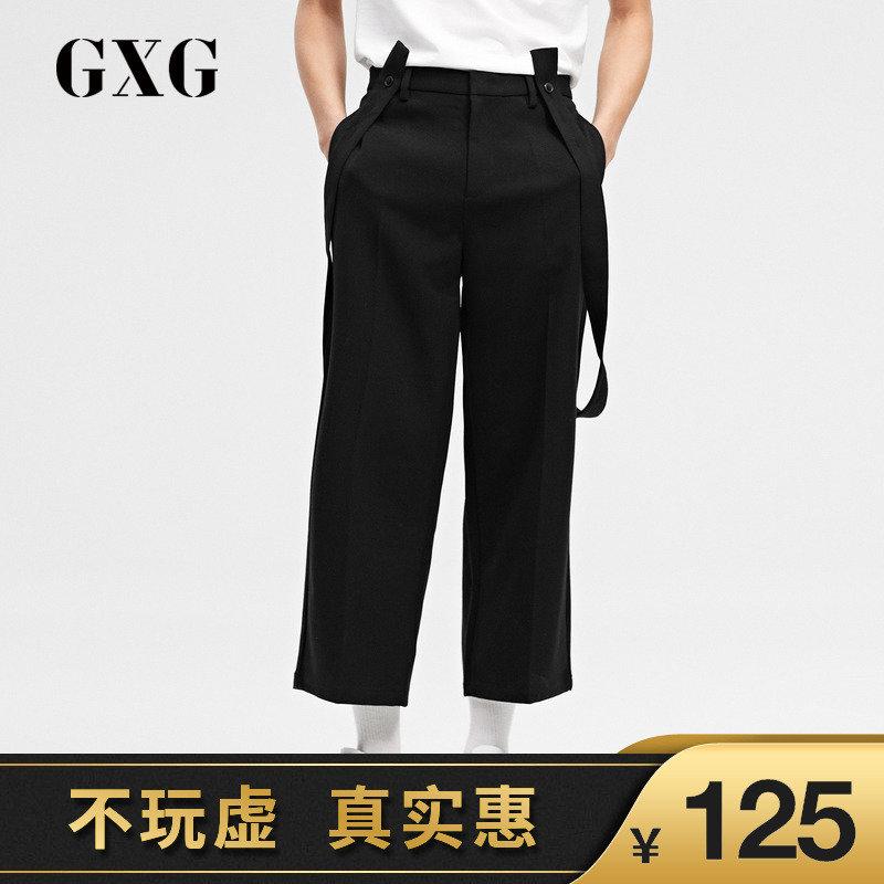 【清】GXG男装春季韩版背带潮流黑色阔腿裤九分裤男#181802061