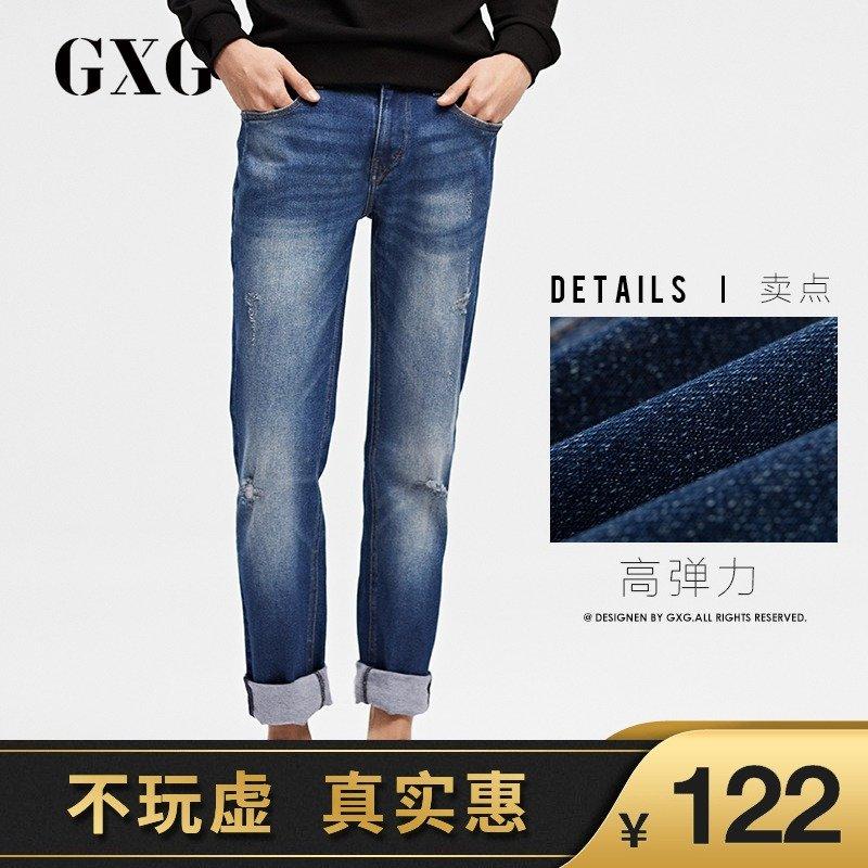 【清】GXG男装 男春季修身时尚浅蓝色水洗休闲牛仔裤男#181805072