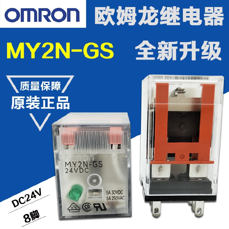 Omron Iec Relay Wiring Diagram on