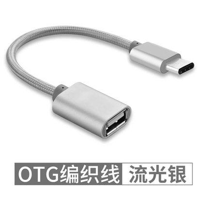 Cáp USB OTG